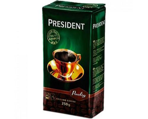 Кофе PAULIG President молотый, 250г, вакуумн. упаковка