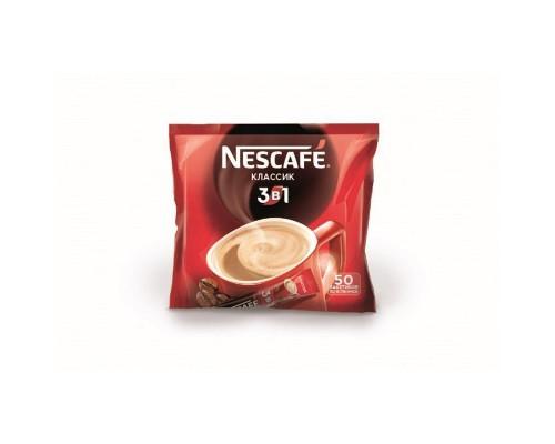 Кофе порционный растворимый Nescafe 3 в 1 Классик 50 пакетиков по 16 г