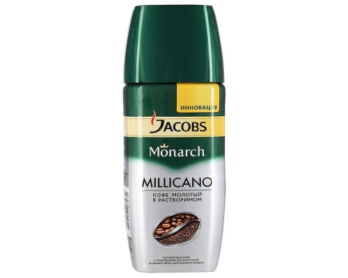 Кофе Jacobs Monarch Millicano раств.с молот. 190г стекло