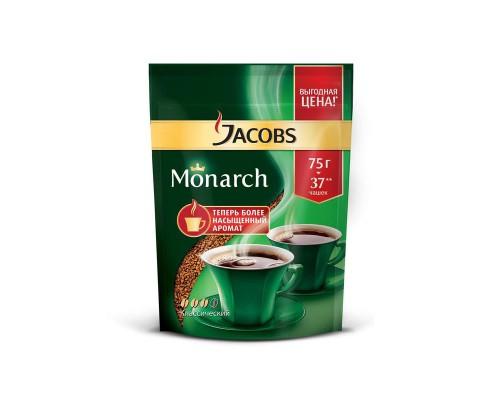 Кофе Jacobs Monarch натур. раств.сублим. 75г пакет