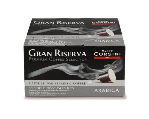 Капсулы для кофемашин Caffe Corsini Arabica 10x5,2г.