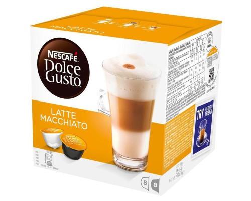 Капсулы для кофемашин Nescafe Dolce Gusto Латте (16 штук в упаковке)