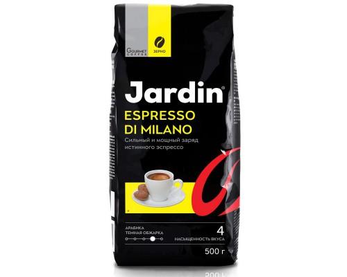 Кофе Jacobs Monarch в зернах,250г