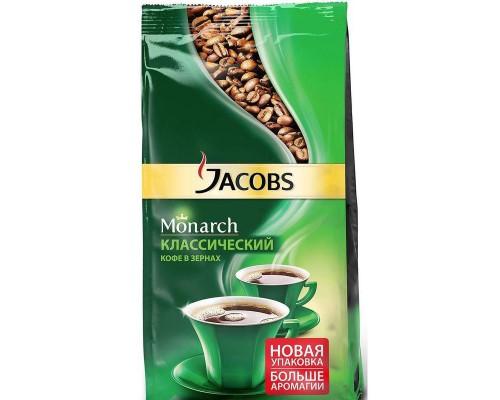 Кофе Jacobs Monarch в зернах,800г