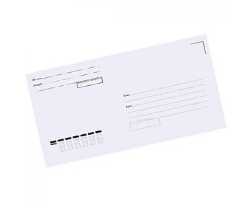 Конверт E65 110х220мм 80г, Куда-Кому, стрип, 100шт, белый