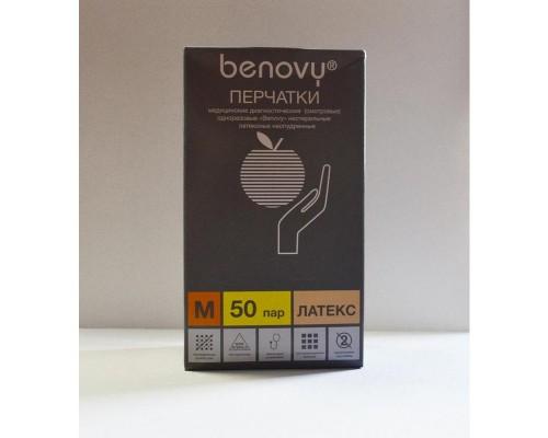 Перчатки смотровые латексные Benovy нестерильные текстурированные неопудренные размер L (50 пар в упаковке)