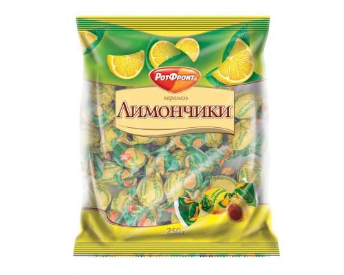 Карамель Лимончики 250г