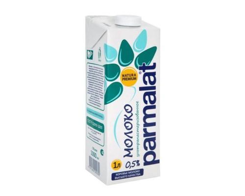 Молоко Parmalat ультрапастеризованное 0.5% 1 л
