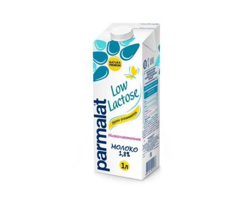 Молоко Parmalat низколактозное ультрапастеризованное 1.8% 1 л