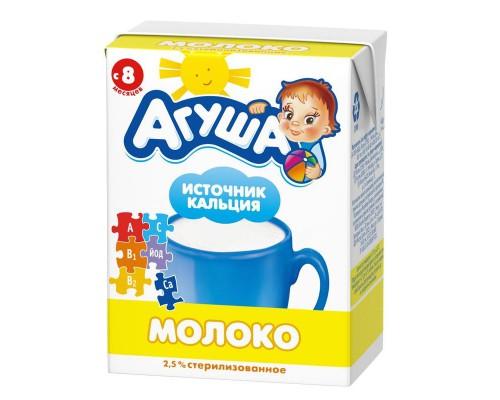 Молоко Агуша 2,5% витам 200 гр т/пак 18шт/уп.