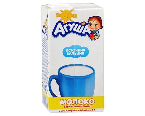 Молоко Агуша витаминизированное, 3,2 %, 0,5 л