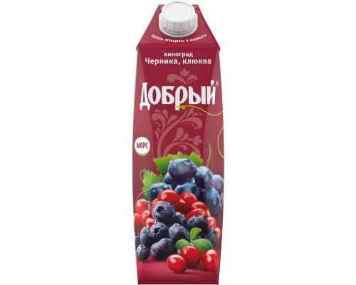 Морс Добрый Виноград-черника-клюква 1 л