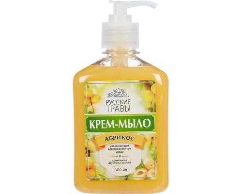 Жидкое крем-мыло Русские травы абрикос 300 мл (с дозатором)