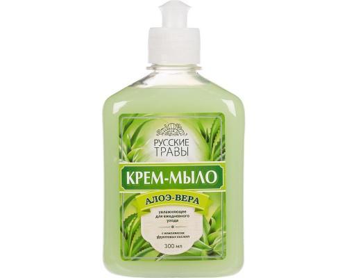 Жидкое крем-мыло Русские травы алоэ вера 300 мл (с дозатором пуш-пул)