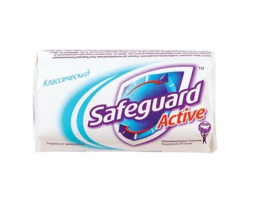 Мыло туалетное Safeguard Active антибактериальное 90 г
