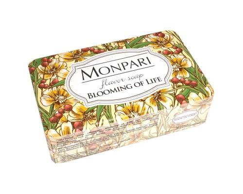 Мыло туалетное Monpari Blooming of Life (Цветение жизни) 200 гр.