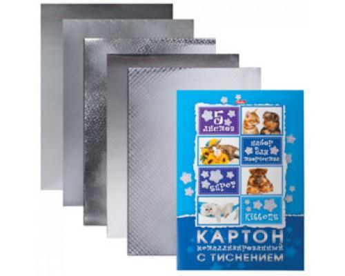 Набор картона А4 5л, металлизирован, тиснение, HATBER Пушистые любимцы