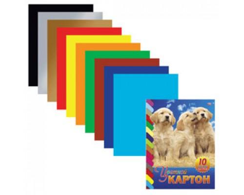 Набор картона А4 10л, 10цв, мелован., HATBER Три щенка, цветной