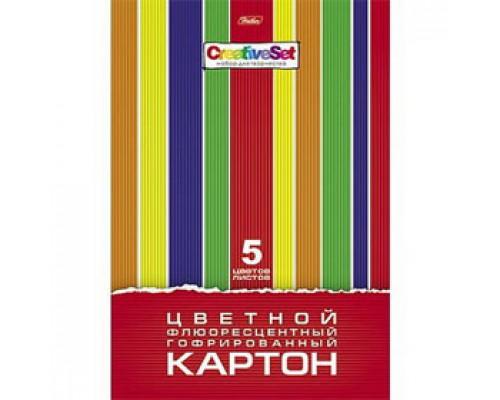 Набор картона А4 5л, 5цв, флюоресцентный, гофрированный, HATBER Creative Set, цветной