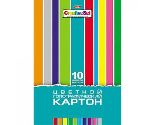 Набор картона А4 10л, 10цв, голографический, HATBER Creative Set, цветной