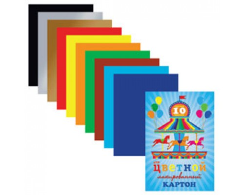 Набор картона А4 10л, 10цв, лакированный, HATBER Карусель, цветной