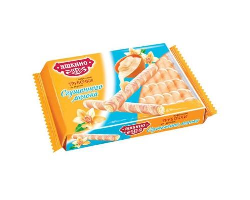 Вафельные трубочки Яшкино со вкусом сгущенного молока 190 г