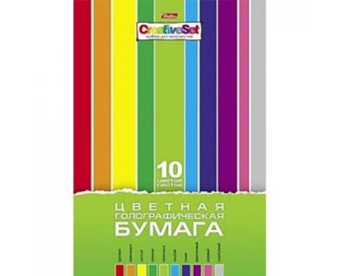 Набор цветной бумаги А4 10л, 10цв, голографическая, HATBER Creative Set, цветной