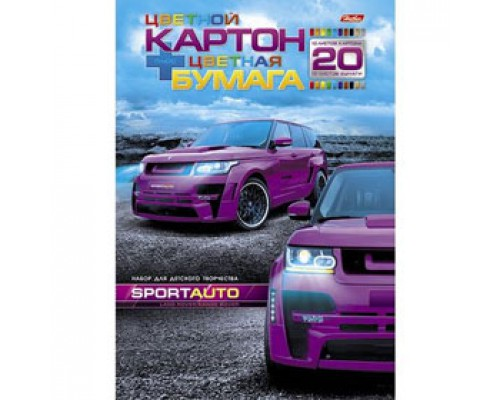 Набор картона и цветной бумаги А4 20л, 10цв+10цв, мелован., HATBER Спортивные авто, цветной