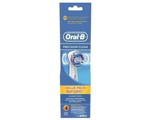 Насадки для электрических зубных щеток Oral-B Precision Clean EB20 (4 штуки в упаковке)