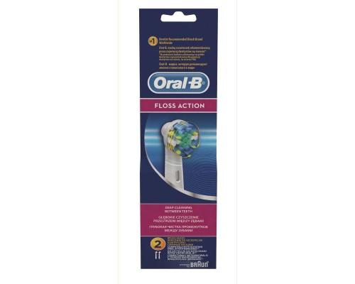 Насадки для электрических зубных щеток Oral-B Floss Action EB25 (2 штуки в упаковке)