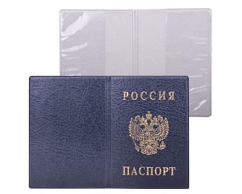 Обложка для паспорта ПВХ, тиснение, синий