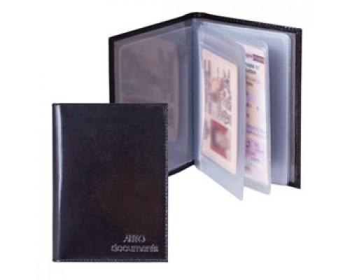 Бумажник водителя натуральная кожа, 6 пласт.карманов, черный