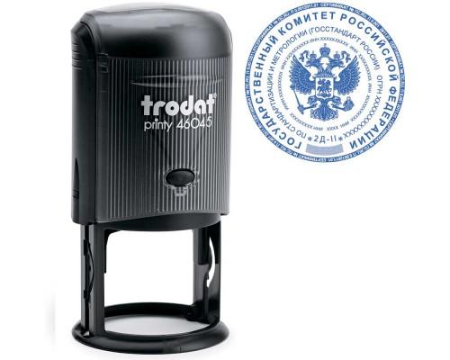 Оснастка для круглой печати TRODAT 46045, d=45мм, черный