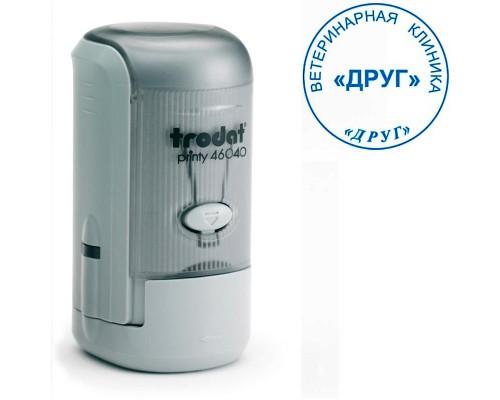 Оснастка для круглой печати TRODAT 46019, d=19мм, серый