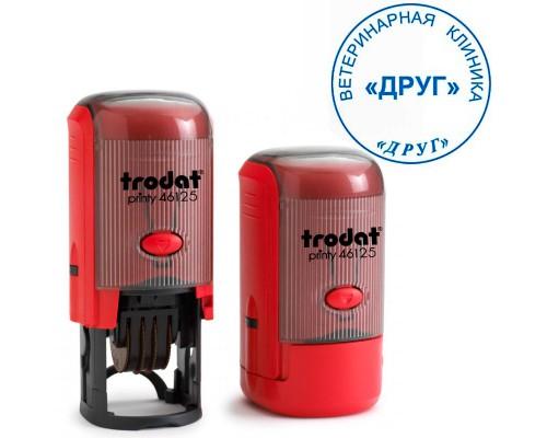 Оснастка для круглой печати TRODAT 46025, d=25мм, красный