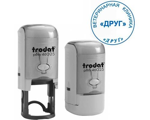 Оснастка для круглой печати TRODAT 46025, d=25мм, серый