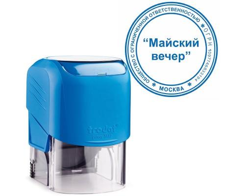 Оснастка для круглой печати TRODAT 3642, d=42мм, крышка, синий