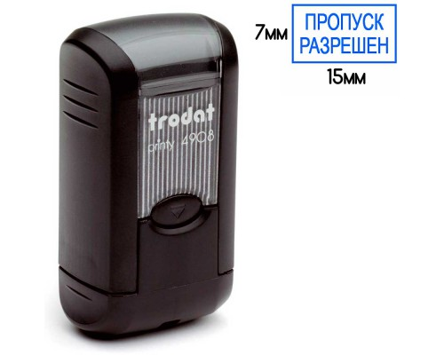 Оснастка для штампа TRODAT 4908, 15х7мм, черный