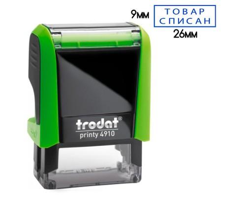 Оснастка для штампа TRODAT 4910 P4, 26х9мм, зеленое яблоко