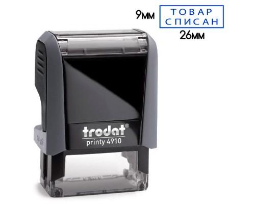 Оснастка для штампа TRODAT 4910 P4, 26х9мм, серый