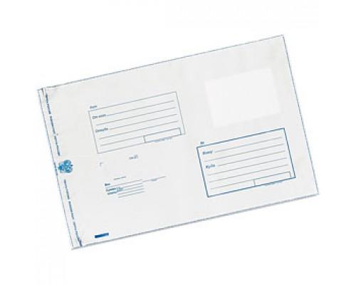 Пакет почтовый 229х324мм, стрип, 1шт, 3-х сл.п/э