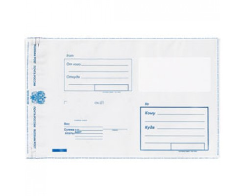 Пакет почтовый 162х229мм, стрип, 1шт, 3-х сл.п/э