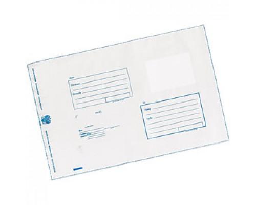 Пакет почтовый 250х353мм, стрип, 1шт, 3-х сл.п/э