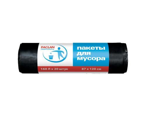 Мешки для мусора на 160 литров Paclan Professional черные (30 мкм, в рулоне 20 штук 87x120 см)