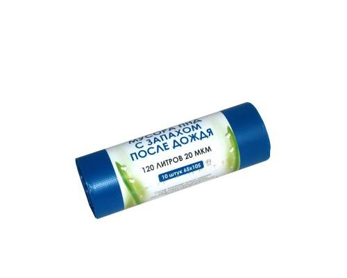 Мешки для мусора на 120 литров Знак Качества ароматизированные После дождя синие (20 мкм, в рулоне 10 штук 65x105 см)