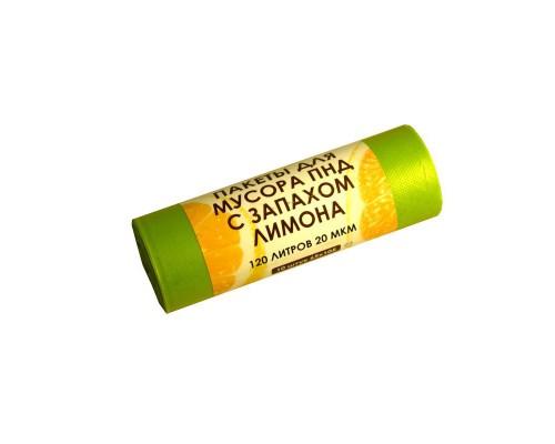 Мешки для мусора на 120 литров Знак Качества ароматизированные Лимон желтые (20 мкм, в рулоне 10 штук 65x100 см)