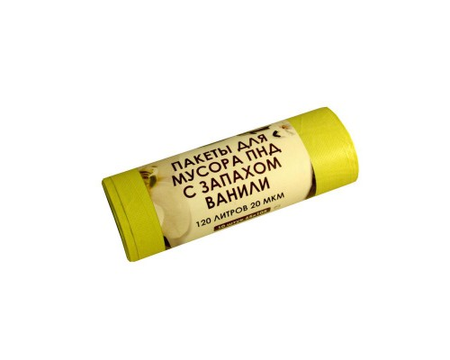 Мешки для мусора на 120 литров Знак Качества ароматизированные Ваниль желтые (20 мкм, в рулоне 10 штук 65x100 см)