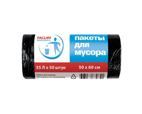 Мешки для мусора на 35 литров Paclan Professional черные (6.2 мкм, в рулоне 50 штук, 50x60 см)