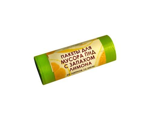 Мешки для мусора ароматиз. Лимон НД 60х68см 60л 16мкм 20шт
