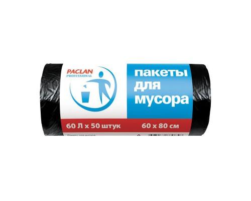 Мешки для мусора на 60 литров Paclan Professional черные (6.2 мкм, в рулоне 50 штук, 60x80 см)